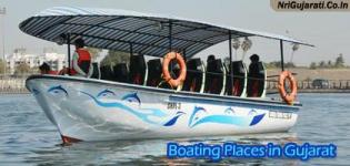 Boating Places in Gujarat - Name for Boat Rides Point in Gujarat