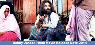 Bobby Jasoos Hindi Movie Release Date 2014 - Star Cast & Crew
