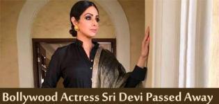 Bollywood Actress Sridevi Passed Away on 24th February 2018 - Sridevi Death News
