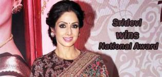 Bollywood Actress Sridevi Wins Best Actress National Award for her Role in Mom