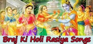 Braj Ki Holi Videos - Latest Gokul Mathura Vrindavan UP Brij Ke Rasiya Songs Clips