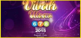 Bullmark Event Presents Vivah Utsav Lifestyle Exhibition2015 in Ahmedabad at Rajpath Club