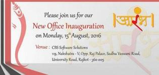 CBS Software Solutions in Rajkot New Office Inauguration on 15th August 2016