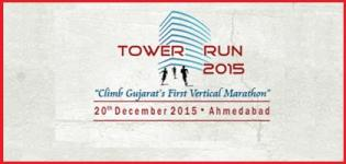 CII'S Tower Run 2015 - Vertical Marathon in Ahmedabad on 20th December 2015