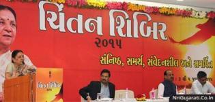 CM Anandiben Patel Launched Chintan Shibir in Gandhinagar 2015