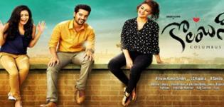 COLUMBUS Hindi Movie 2015 - Release Date and Star Cast Crew Details