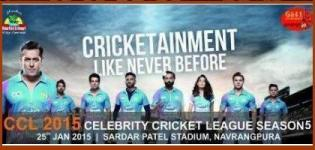 CCL 2015 - Celebrity Cricket League 2015 Ahmedabad on 25th January 2015