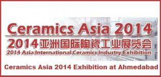 Ceramics Asia 2014 Exhibition in Ahmedabad Gujarat - International Ceramics Industry Expo