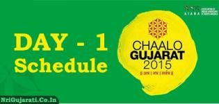 Chaalo Gujarat 2015 USA - DAY 1 Schedule