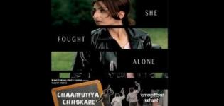 Chaarfutiya Chhokare Star Cast and Crew Details 2014 - Chaarfutiya Chhokare Movie Actress Actors Name