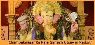 Champak Nagar Ganesh Utsav Rajkot - Famous Ganpati Mahotsav at Pedak Road Rajkot