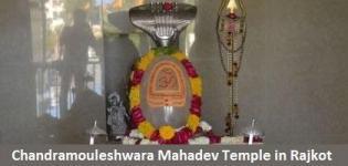 Chandramouleshwara Mahadev Temple in Rajkot Gujarat - Crystal Made Shivling