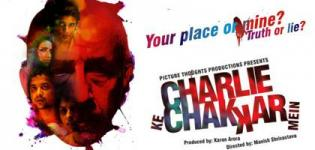Charlie Kay Chakkar Mein Hindi Movie 2015 - Release Date and Star Cast Crew Details