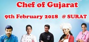 Chef of Gujarat 2018 Competition Audition in Surat - Venue Date and Details