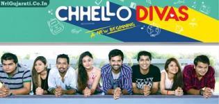 CHHELLO DIVAS Movie - Urban Gujarati Comedy Film 2015 Directed by Krishnadev Yagnik