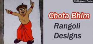 Chhota Bheem Rangoli Images - Latest Rangoli Design for Chota Bhim Photos - Pics