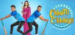 Chhutti Jashe Chhakka Gujarati Film Release Date - Star Cast and Crew Details