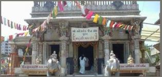Chintamani Jain Temple in Surat Gujarat India - Address of Chintamani Jain Tirth