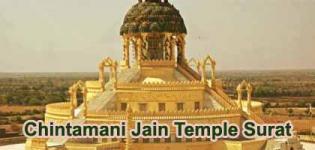 Chintamani Parshwanath Jain Shwetamber Temple Surat Gujarat - Address - History