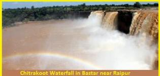 Chitrakoot Waterfall in Bastar near Raipur - Niagara Falls of India