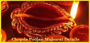 Diwali Chopda Pujan 2017 - Chopda Pujan Muhurat Time Vidhi 2017