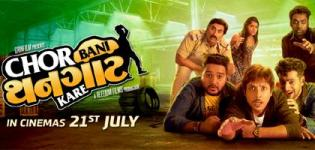 Chor Bani Thangaat Kare Urban Gujarati Movie Release Date - Star Cast and Crew Details