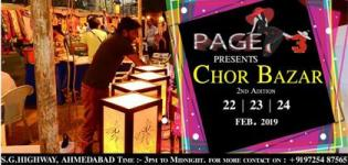 Chor Bazaar Flea Market 2019 in Ahmedabad - Chor Bazar on 22nd, 23rd & 24th Feb