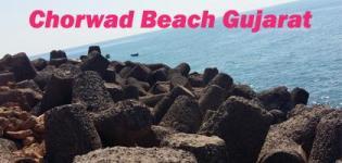 Chorwad Beach near Junagadh - Chorvad Holiday Destination in Gujarat Photos