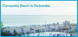 Chowpatty Beach in Porbandar Gujarat - Seashore Beach in Porbandar