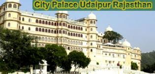 City Palace Udaipur Rajasthan - History - Information - Photos