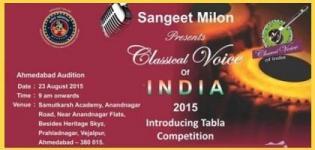 Classical Voice of India 2015 Audition at Samutkarsha Academy Ahmedabad by Sangeet Milon