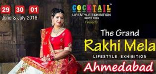 Cocktail - The Grand Rakhi Mela 2018 in Ahmedabad - Date and Venue Details