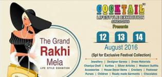 Cocktail Lifestyle Exhibition 2016 in Ahmedabad The Grand Rakhi Mela at Seema Hall