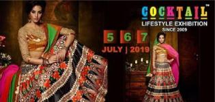 Cocktail Lifestyle Exhibition 2019 in Ahmedabad - Date and Venue Details