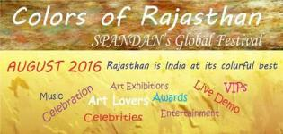 Colors of Rajasthan Global Festival 2016 in Jaipur at Jawahar Kala Kendra