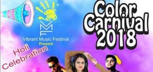 Colour Carnival Holi Festival 2018 in Vadodara at Ambawadi Dabhoi Road