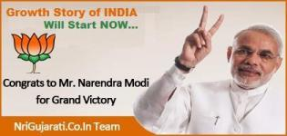 Congratulation to Mr.Narendra Modi for Prime Minister of India from May 2014 Onwards