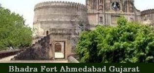 Bhadra Court Ahmedabad - Bhadra Fort Ahmedabad