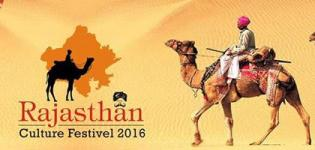 Cultural Festival 2016 in Rajasthan at Jaipur Date and Details