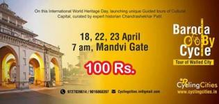 Cycle Tour 2017 in Vadodara - Baroda (Walled City) by Cycle Date and Details