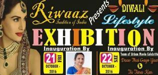 DIWALI Lifestyle Exhibition 2016 in Ahmedabad Gujarat at Swastik Hall