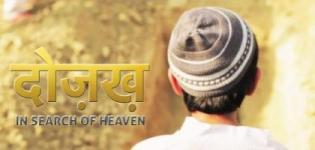 DOZAKH IN SEARCH OF HEAVEN Hindi Movie Release Date 2015 with Cast Crew & Review