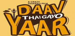 Daav Thai Gayo Yaar Urban Gujarati Movie 2016 Release Date Star Cast & Crew Details