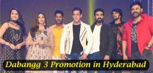 Dabangg 3 Promotion in Hyderabad - Salman Khan with Ram Charan & Venkatesh Daggubati