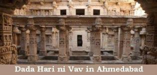 Dada Hari ni Vav in Ahmedabad- History Location Address of Dada Hari ni Vav