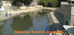 Damodar Kund in Junagadh Gujarat - History of Damodar Kund in Junaghdh