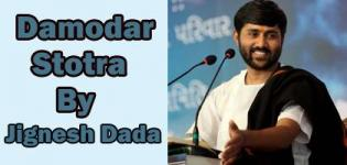 Damodar Stotra Lyrics Song by Jignesh Dada Radhe Radhe