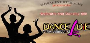 Dance Die Urban Gujarati Movie 2016 - Cast Crew Release Date Details
