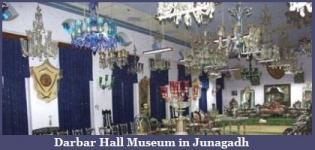 Darbar Hall Museum in Junagadh Gujarat