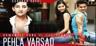 Darshan Raval Singing Pehla Varsaad Romantic Song for Gujarati Film Romance Complicated 2015